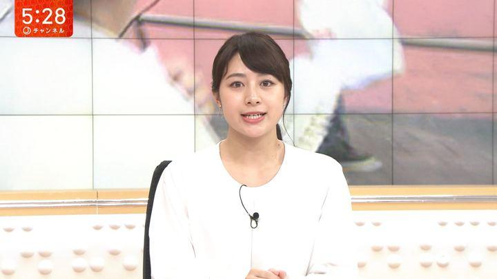 2019年09月02日林美沙希の画像07枚目