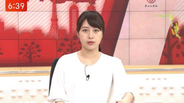 2019年09月02日林美沙希の画像12枚目