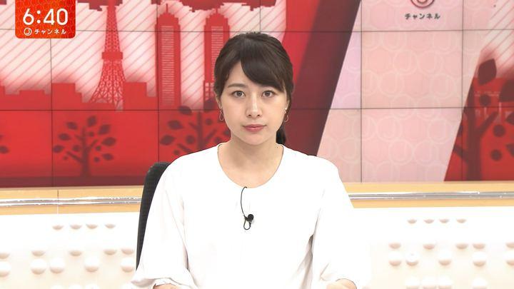 2019年09月02日林美沙希の画像13枚目