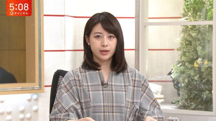 2019年09月03日林美沙希の画像03枚目