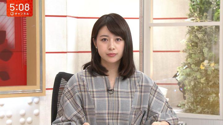 2019年09月03日林美沙希の画像04枚目