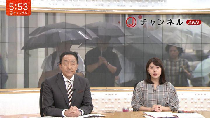2019年09月03日林美沙希の画像07枚目
