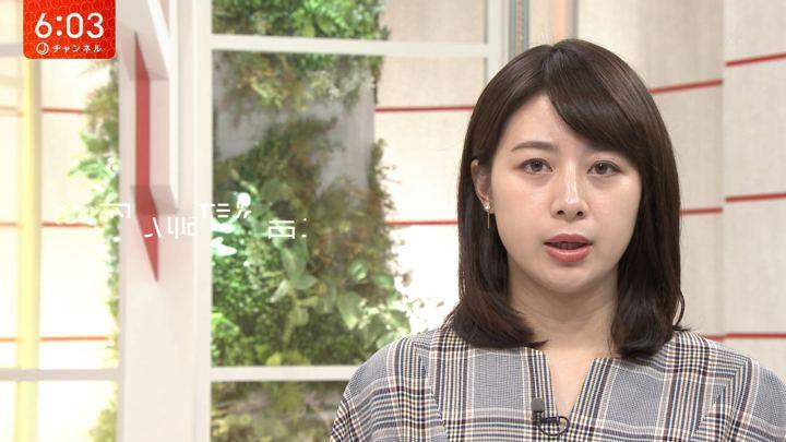 2019年09月03日林美沙希の画像10枚目