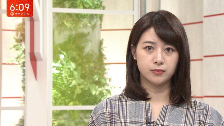 2019年09月03日林美沙希の画像11枚目
