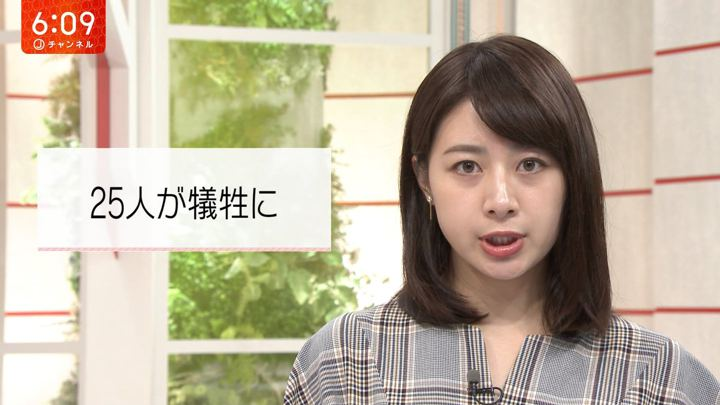 2019年09月03日林美沙希の画像12枚目
