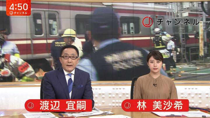 2019年09月05日林美沙希の画像01枚目
