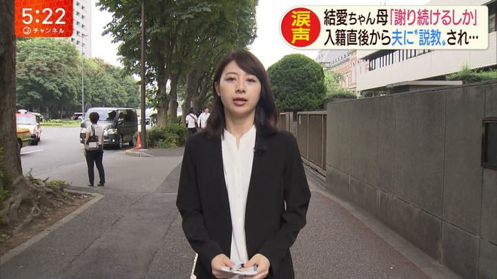 2019年09月05日林美沙希の画像02枚目