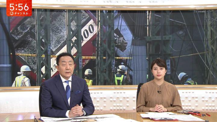 2019年09月05日林美沙希の画像09枚目