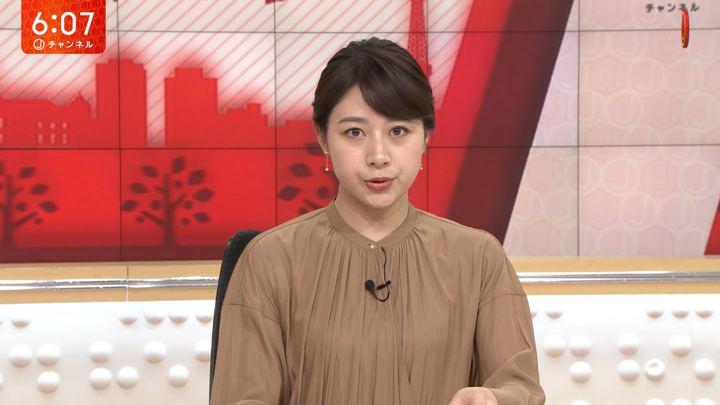 2019年09月05日林美沙希の画像11枚目