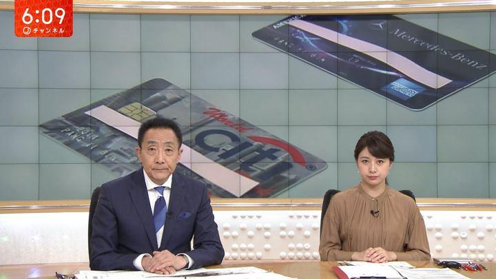 2019年09月05日林美沙希の画像12枚目
