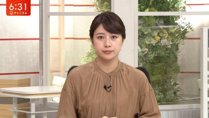2019年09月05日林美沙希の画像14枚目