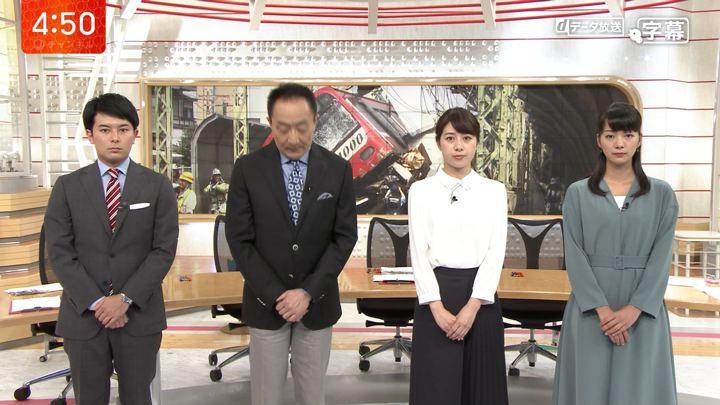 2019年09月06日林美沙希の画像01枚目