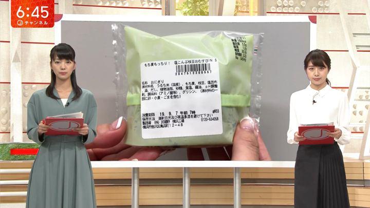 2019年09月06日林美沙希の画像09枚目