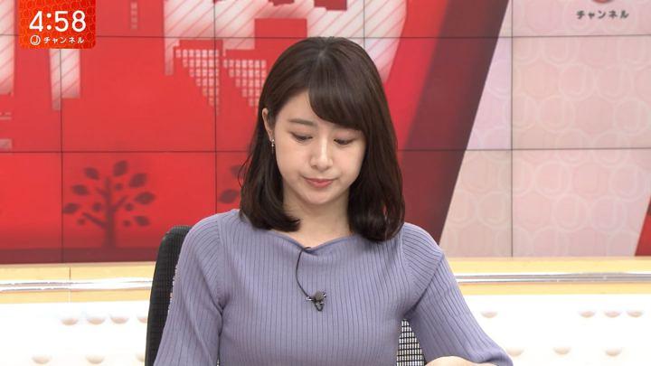 2019年09月09日林美沙希の画像02枚目