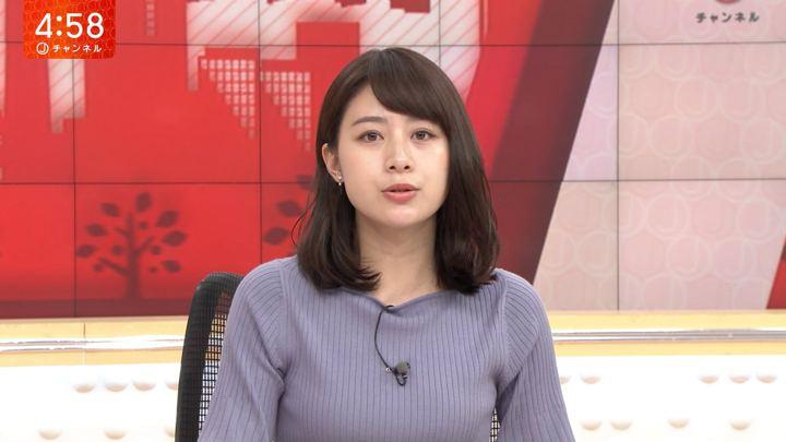2019年09月09日林美沙希の画像03枚目