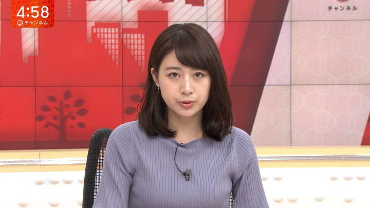 2019年09月09日林美沙希の画像04枚目