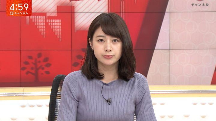 2019年09月09日林美沙希の画像05枚目