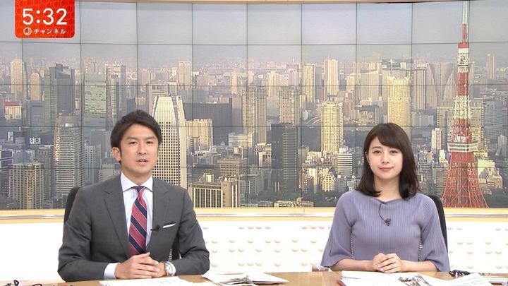 2019年09月09日林美沙希の画像08枚目