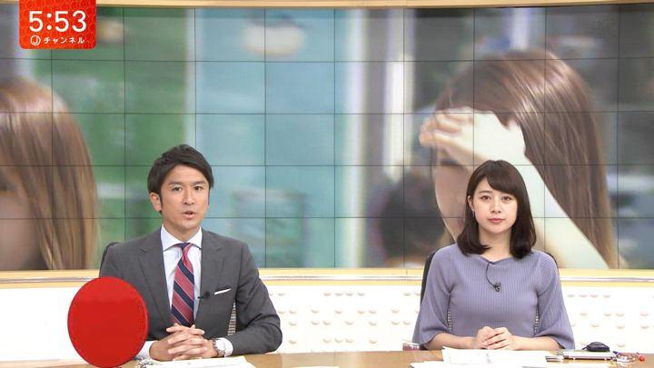 2019年09月09日林美沙希の画像09枚目