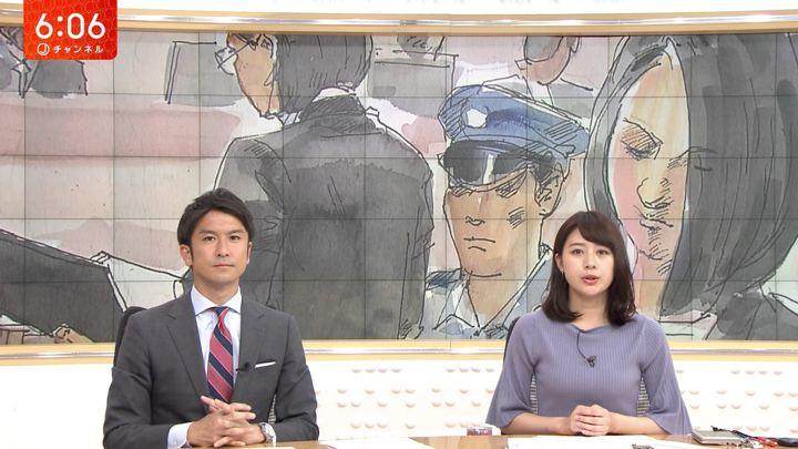 2019年09月09日林美沙希の画像11枚目