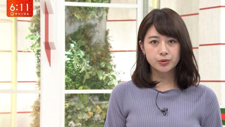 2019年09月09日林美沙希の画像13枚目