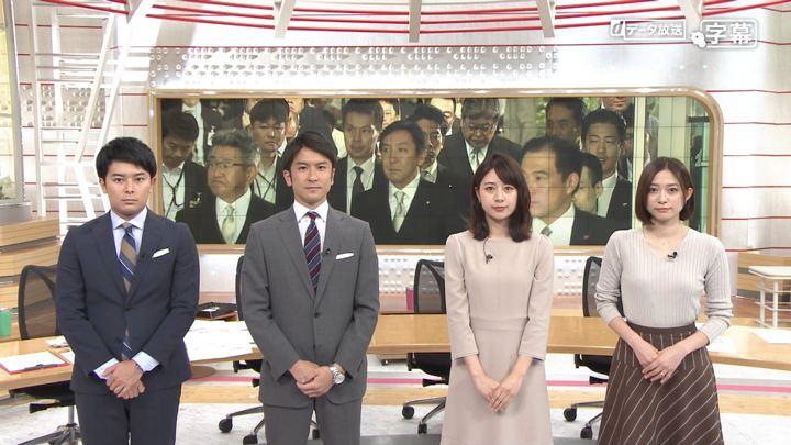 2019年09月10日林美沙希の画像01枚目