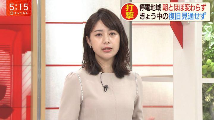 2019年09月10日林美沙希の画像02枚目