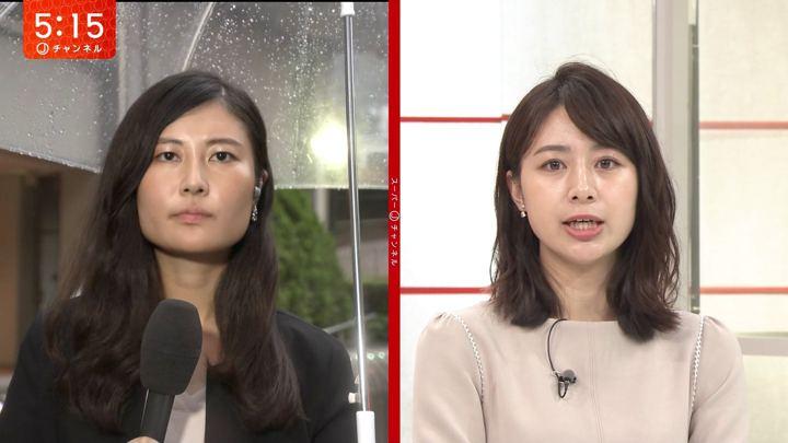 2019年09月10日林美沙希の画像04枚目