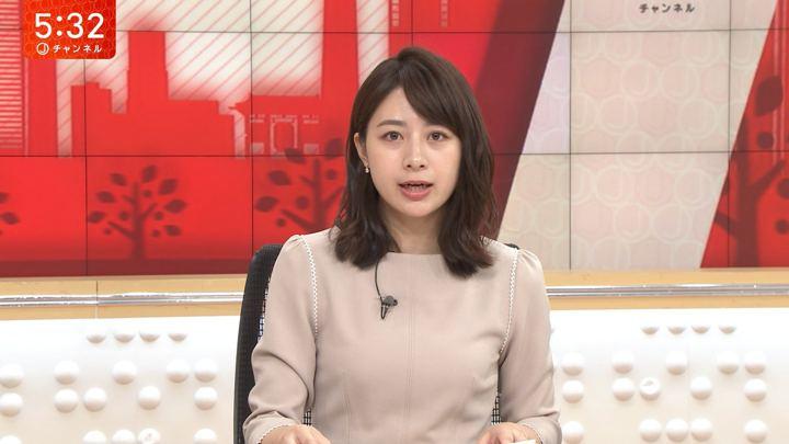 2019年09月10日林美沙希の画像07枚目