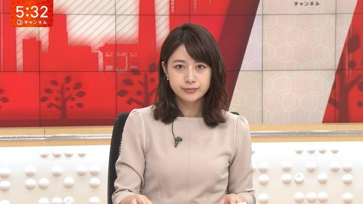 2019年09月10日林美沙希の画像08枚目