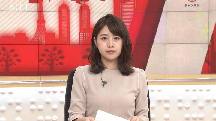 2019年09月11日林美沙希の画像11枚目