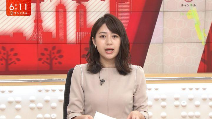 2019年09月11日林美沙希の画像12枚目