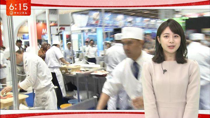 2019年09月11日林美沙希の画像13枚目