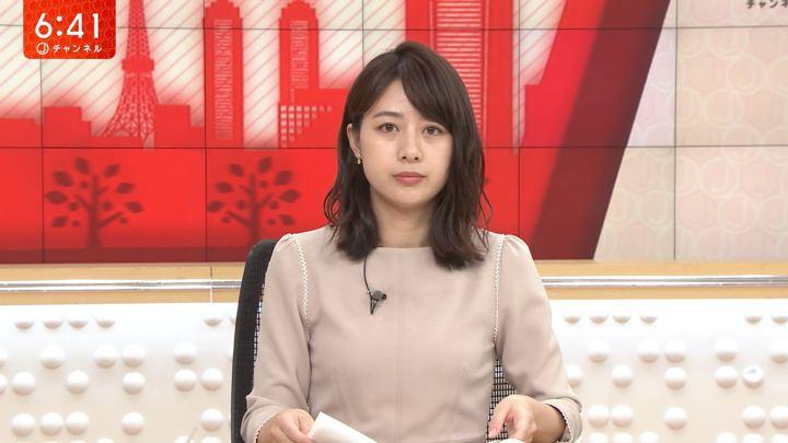 2019年09月11日林美沙希の画像15枚目