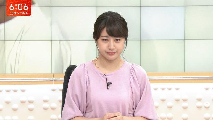 2019年09月12日林美沙希の画像14枚目