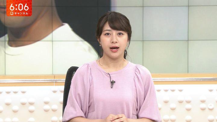 2019年09月12日林美沙希の画像15枚目