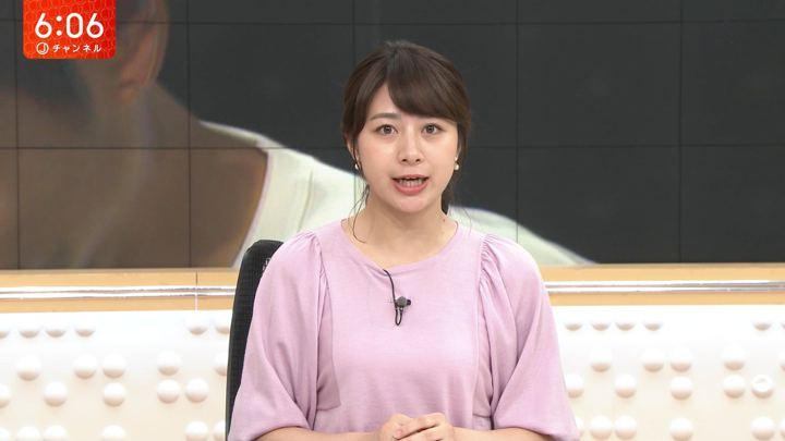 2019年09月12日林美沙希の画像16枚目