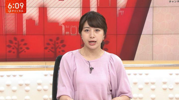 2019年09月12日林美沙希の画像18枚目