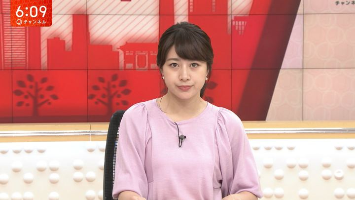 2019年09月12日林美沙希の画像19枚目