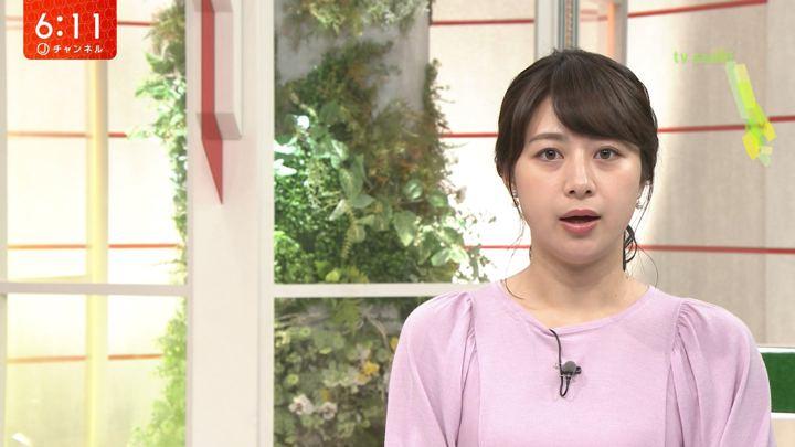 2019年09月12日林美沙希の画像21枚目