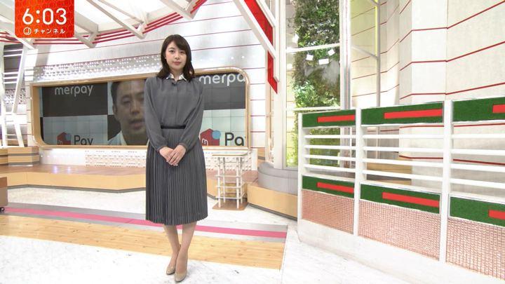 2019年09月13日林美沙希の画像08枚目