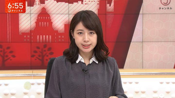 2019年09月13日林美沙希の画像14枚目