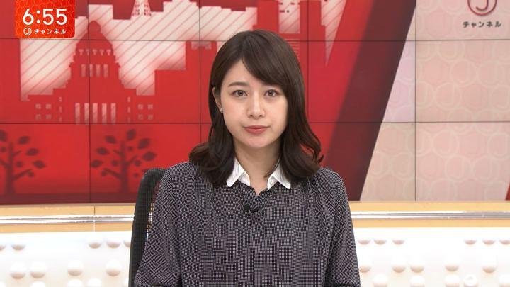 2019年09月13日林美沙希の画像15枚目