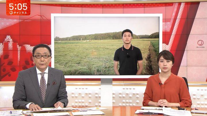 2019年09月19日林美沙希の画像02枚目