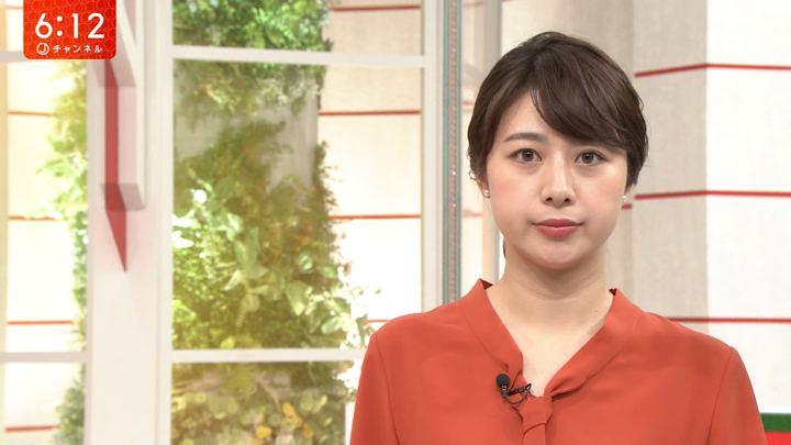 2019年09月19日林美沙希の画像11枚目