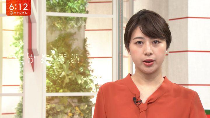 2019年09月19日林美沙希の画像12枚目