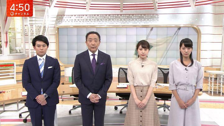 2019年09月20日林美沙希の画像01枚目