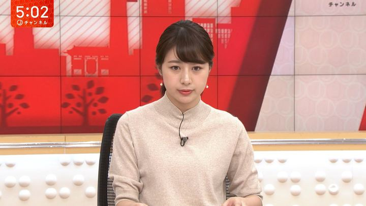 2019年09月20日林美沙希の画像02枚目
