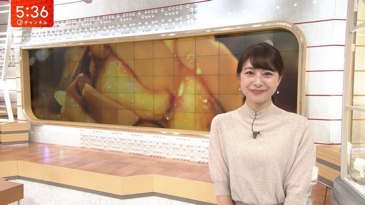 2019年09月20日林美沙希の画像13枚目