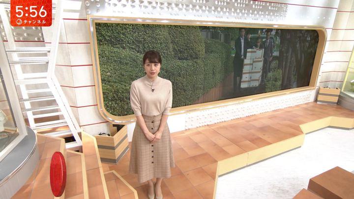 2019年09月20日林美沙希の画像15枚目
